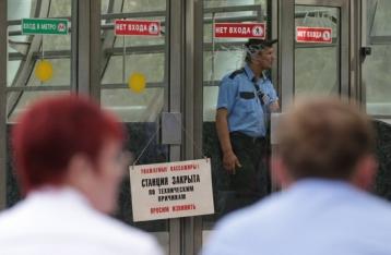 В аварии в московском метро пострадала украинка
