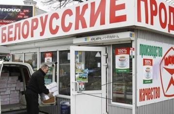 Украина ввела спецпошлины на импорт белорусских товаров