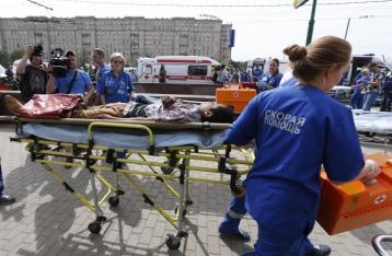 МИД: В результате аварии в московском метро погибла украинка