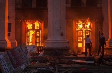 ВСК по трагедии в Одессе просит Порошенко и Турчинова заставить Парубия прийти на заседание