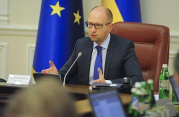 Яценюк призвал готовиться к полному ограничению торговли с РФ
