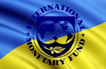 МВФ намерен выделить Украине $1,4 миллиарда до осени