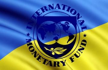 МВФ має намір виділити Україні $1,4 мільярда до осені