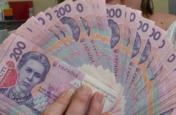 Украина начала выплачивать пенсии в Крыму