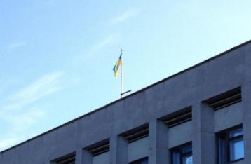 Прес-центр АТО: Над Дзержинськом піднято прапор України