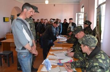 Президентский законопроект о частичной мобилизации зарегистрирован в ВР
