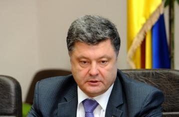 Порошенко: Проблема на востоке Украины угрожает безопасности всего мира