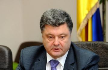 Порошенко: Проблема на сході України загрожує безпеці всього світу