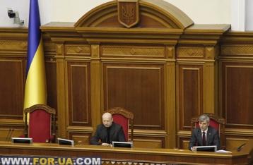 Верховна Рада підтримала законопроект про часткову мобілізацію