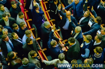 ВР просить світ допомогти Україні в боротьбі з терористами