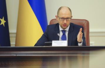 Яценюк: РФ порушила конвенцію про боротьбу з фінансуванням тероризму