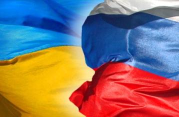 В Украине создан комитет по введению санкций против РФ