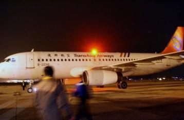 В авіакатастрофі на Тайвані загинула 51 людина