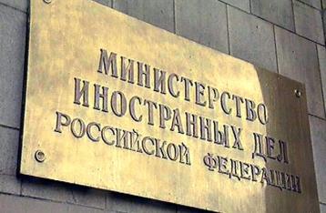 МИД РФ обвиняет украинских силовиков в задержании российских журналистов