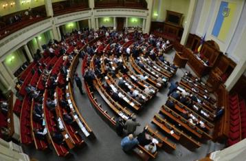 Изменения в госбюджет Рада рассмотрит в ходе вечернего заседания
