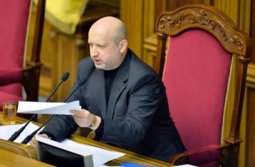 Турчинов официально объявил о роспуске коалиции