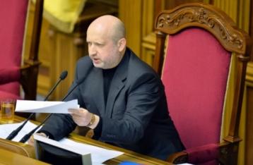 Турчинов офіційно оголосив про розпуск коаліції