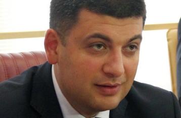 Кабмин издал указ о назначении Гройсмана временным премьером