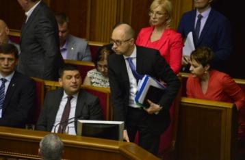 Заявление Яценюка об отставке еще не поступило в Верховную Раду