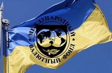 МВФ розгляне питання виділення Україні другого траншу наприкінці серпня