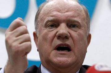 МВД подозревает Зюганова в финансировании НВФ на востоке Украины