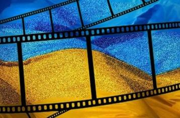 Российские фильмы перед прокатом в Украине будут проверять