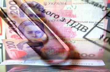 Минфин выпустил второй транш НДС-облигаций