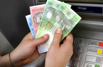 НБУ обмежив видачу готівки до 150 тисяч на добу