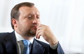 Арбузов: Если Украина хочет изменить условия газовых соглашений, надо садиться за стол переговоров