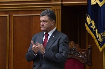 Порошенко просить ВР проголосувати за урядові законопроекти
