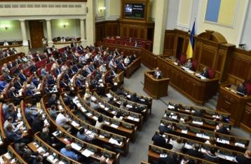 Рада одобрила военный сбор в 1,5% с зарплат