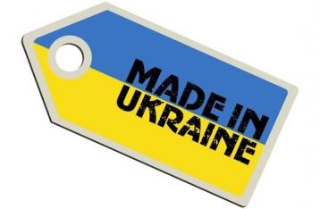 Россия вводит очередные запреты на товары из Украины