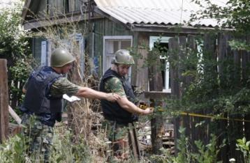 Прикордонне управління РФ: Українські снаряди розірвалися в Ростовській області
