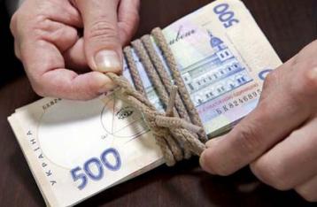 НБУ знову знизив офіційний курс гривні