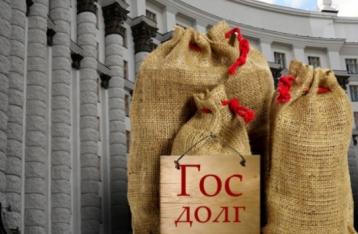 Держборг України у другому кварталі 2014 року збільшився