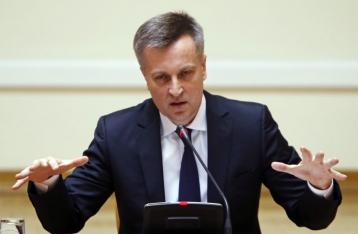 СБУ: НВФ намеревались сбить не малайзийский, а российский лайнер