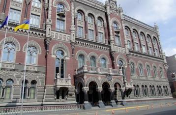 НБУ обязал банки приостановить финоперации в неподконтрольных населенных пунктах