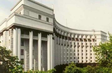Кабмін пропонує Раді законопроект про введення 26 видів санкцій