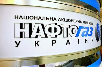 «Нафтогаз»: Заборона транзиту не торкнеться поставок російського газу в Європу