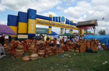 Кабмин отменил Сорочинскую ярмарку в 2014 году