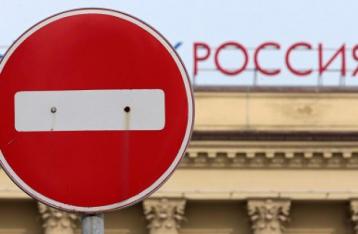 В Раде зарегистрирован законопроект о санкциях
