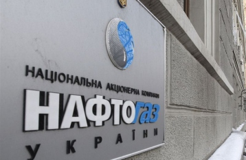 Прокуратура розслідує розтрату посадовцями «Нафтогазу» 320 мільйонів