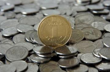 Офіційний курс гривні упав до історичного мінімуму