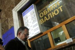 Какие цены ждут украинцев после обвала гривни