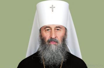 Предстоятелем УПЦ МП избран митрополит Онуфрий