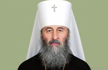 Предстоятелем УПЦ МП обрано митрополита Онуфрія