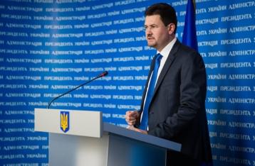 В АП допускают военное вторжение РФ в Украину под предлогом ввоза гуманитарки
