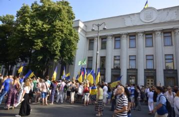 Сторонники люстрации перекрыли улицу Грушевского