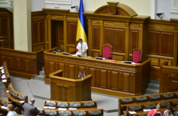 Рада ухвалила закон про санкції