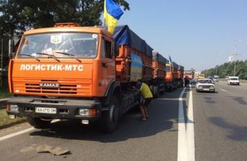 Україна відправила гуманітарну допомогу в Луганськ
